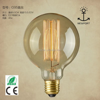 G95 E27 40W Retro Vintage Edison Bulb for Decoration