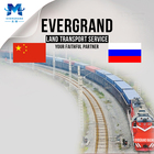 Reliable Railway Freight from China to Russia
