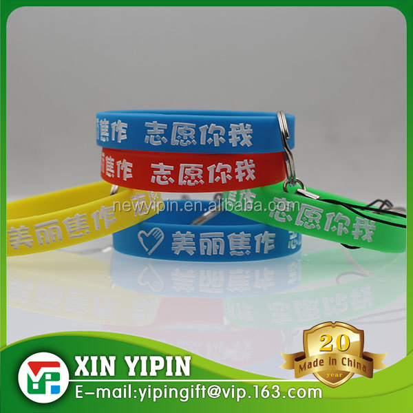 Multi-color rainbow silicone bracelet,Mixed color rubber / silicone wristband