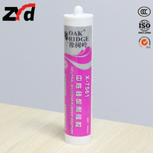 7561 neutral silicone weatherproof One component high elasticity sealant