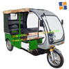 Newest luxury electric tricycle for passenger taxi rickshaw, 60v 1200W MAGNET MOTOR