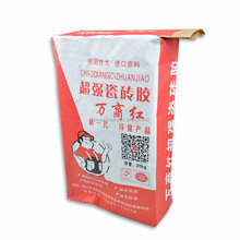 White paper empty cement bag with logo printing 5kg, 10kg for flour feed, fertilizer, chemical