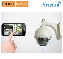 OEM/ODM Sricam SP015 Security Alarm Dome Camera doom round security cctv Camera HD 720P Wireless WIFI Surveillance IP Camera
