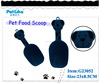 high quality pet food scoop with clip for promotion