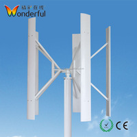 5KW Home use mini wind power maglev 500w 300w 100W vertical axis wind turbine generator from China