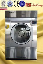 Promotional electric washing and dryer machine