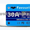 Favourite SKY I Series Brushless Motor