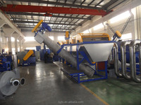 FANGSHENG New style waste pe pp film recycling machine