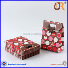 High Quality Colorful Decorative Handmade Paper Gift Bags