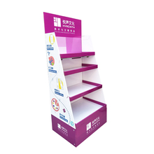 Customized book Floor Display For Supermarket Sales cardboard display <strong>shelf</strong>