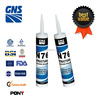 high class structual silicone sealant for construction