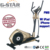 GS-8732HP Hot Selling Deluxe PMS magnetic elliptical exercise machine