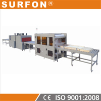 Automatic Coffee Carton Box Sealing and Shrink Packing Machine