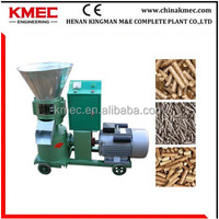 2014 High Quality Small Wood Pellet Mill