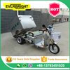 New Electric Trash Tricycle Trash Electric Garbage Cleaning Tricycle