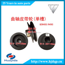 crankshaft pulley 1408500600100 Dongfeng truck diesel engine parts crank pulley cheap price for sale