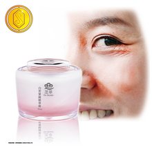 Natural Maintain Elasticity Instant Firming Repair Skin Care Product eye care