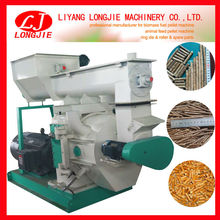 Leading technology sugar cane bagasse pellet mill