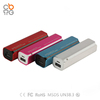 2016 New design portable power bank 2600mah