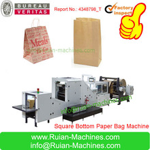 HAS VIDEO Square bottom gift paper bag making machine price