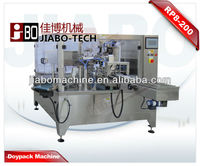 Automatic Rotary Candy Pouch Packing machine