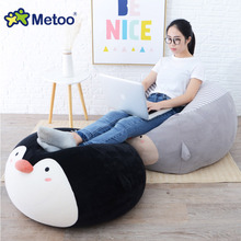 Metoo foam particle cartoon doll plush toy seat MT110379