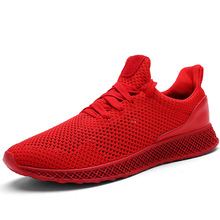 ZH0432L Fashion korean style men shoes for students breathable mesh sports shoes
