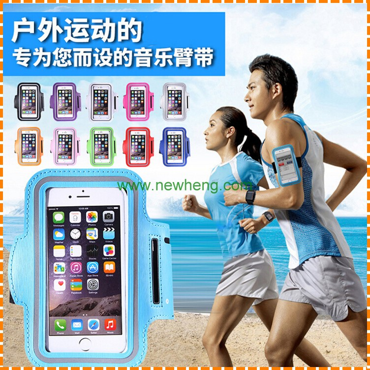 Phone Case Holder Pouch Outdoor Running Sport Gym Jogging Arm Band Leather Waterproof Bag Case for iPhone 6 5S