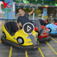 Dubai Vintage Bumper Cars Adult And Kid With Floor For Amusement Parks