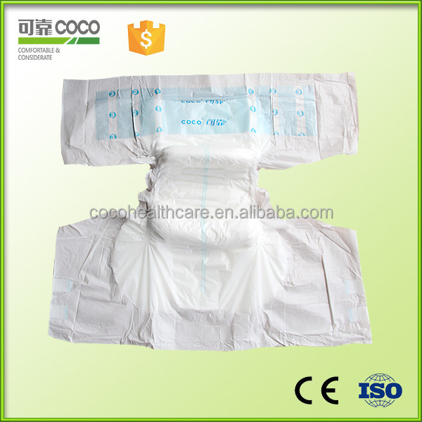 China Wholesale Plus Wetness Indicator Printed Adult Diaper With OEM & ODM Service