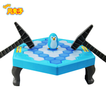 2018 Hot Sell Funny Game Toys Penguin Trap Family Desktop ludo board Game