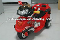 toy mini motorcycle