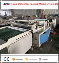 DC Series A4 size Paper roll to sheet cutting machine slitting machine