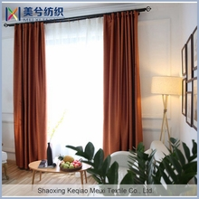 High-quality faux silk jacquard blackout curtain fabric india