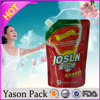 Yasonpack refillable food pouch plastic coin pouch pouch with carabiner