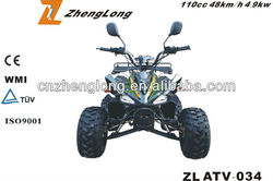 2015 the latest atv for kids