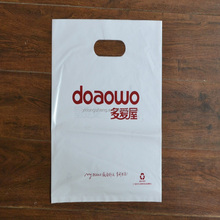customer design shopping plastic bags for clothing