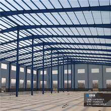 anti-corrosive industrial structure steel building design