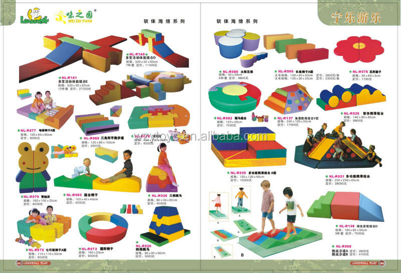 Kids soft indoor play equipment climb and crawl center for Indoor gym equipment for preschool