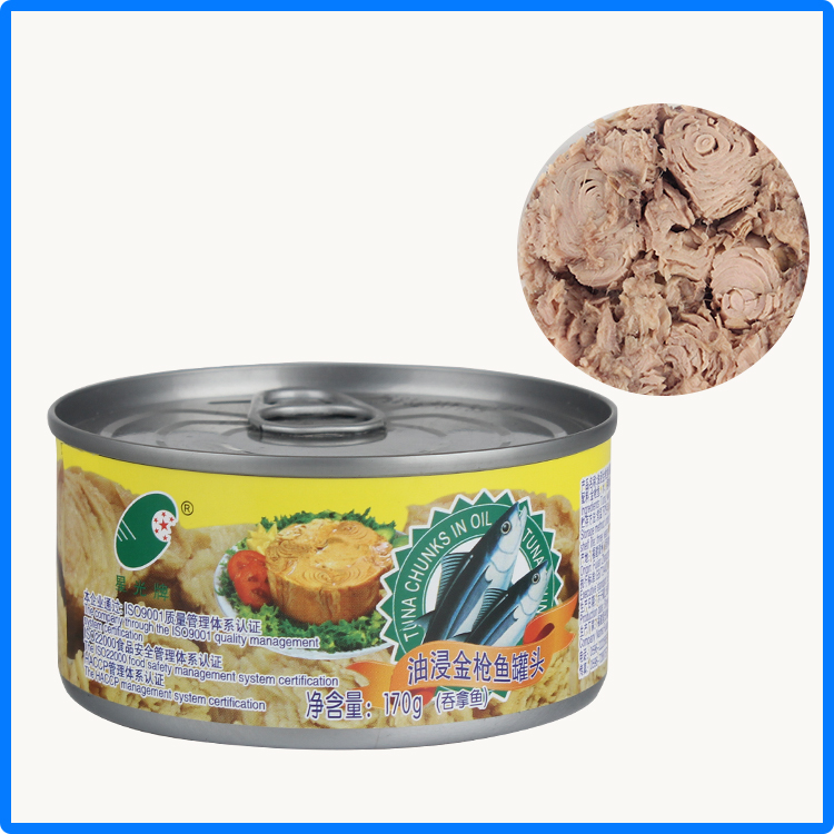 canned tuna in soybean oil with nutrition