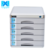 Aluminum 5 Drawers Vertical Office Fireproof Waterproof Flat Filing Document Storage Cabinet