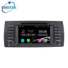 Android 7.1 1 Din Car Audio Video Entertainment Navigation System