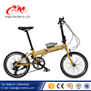 Alibaba 20 inch folding bike with bottle , 7 speed folding bicycle , adult yellow folding bicycle