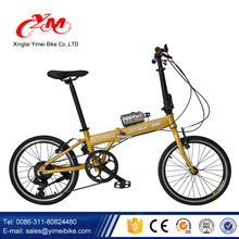 Alibaba 20 inch folding bike with bottle , 20 inch folding bicycle , kids folding bicycle