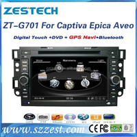2 din car radio with navigation china for chevrolet Captiva Aveo Epica car radio player gps navigation Multimedia Audio system