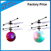 Rc Flying Ball Infrared Balls Hot