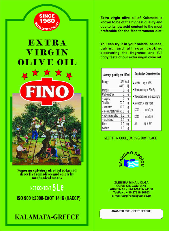 "EXTRA VIRGIN OLIVE OIL ""FINO"" TIN CAN 5 LIT"
