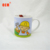 LY-S04 Ceramic Chalk Mug for Chalk Talk Mug & Chalk Message Mug & Writable mug
