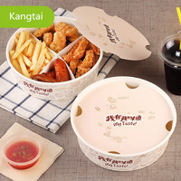 disposable paper food container for salad French fries Fried chicken