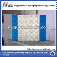 2014~HOT!!! hdpe/ldpe plastic film for mattress packing